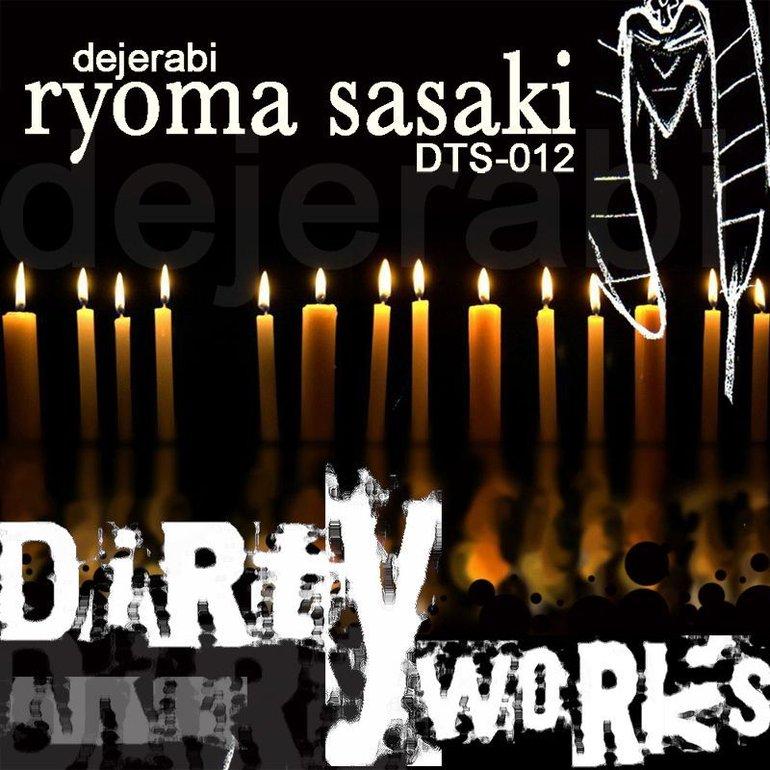 Dejerabi EP – Ryoma Sasaki