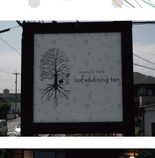 Cafe&Dining TEN