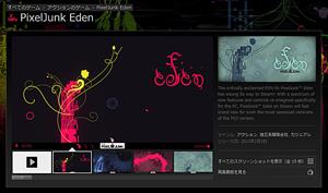 Pixeljunk-Eden-on-Steam