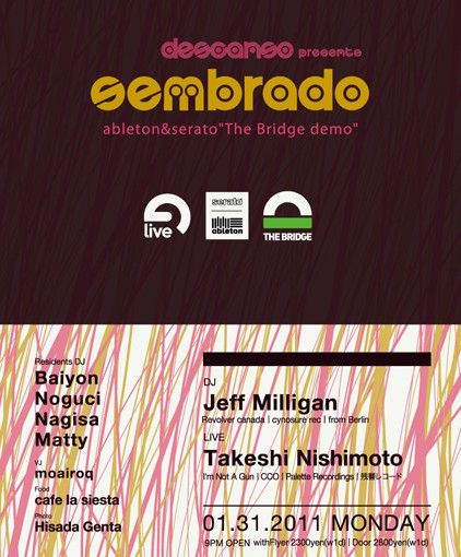 "Descanso presents ""Sembrado"""