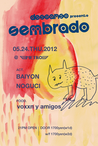 "Descanso presents ""Sembrado"" 05/24/2012"