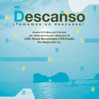 "flyer design ""Descanso"""
