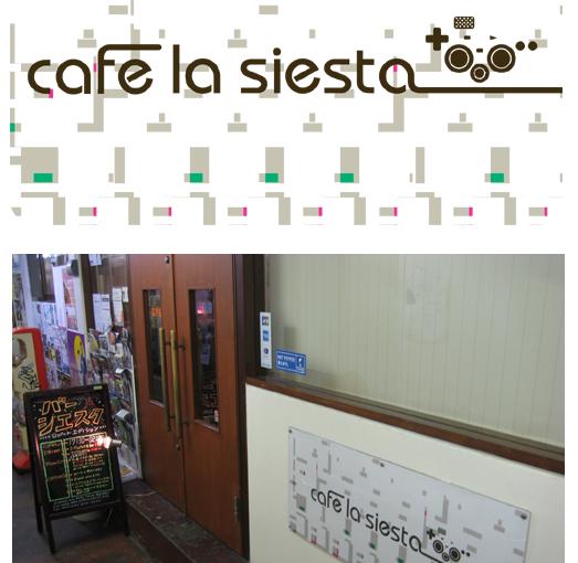 "Logo&Card design ""cafe la siesta"""