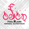 Pixeljunk Eden Soundtrack (Eden+Encore)