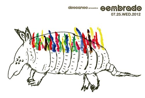 """Descanso presents """"Sembrado"""" 07/25/2012"""