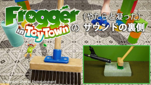 frogger_web